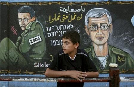 Shalit4
