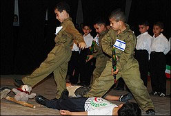 Gazacamp