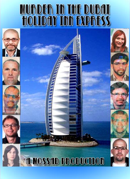 Dubaiexpress