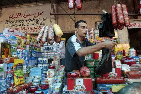 Gaza-deli