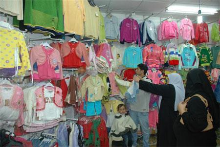 Gaza-clothes