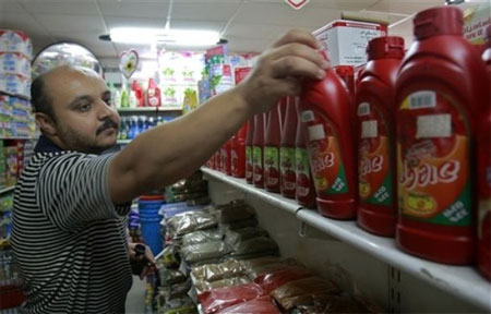 Gaza-food10