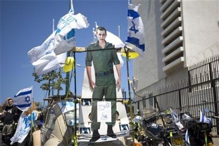 Shalit7