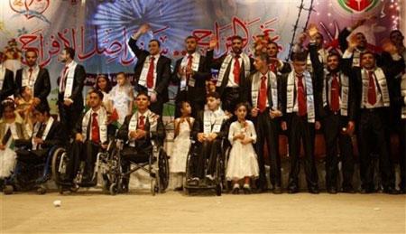 Hamas-wedding2