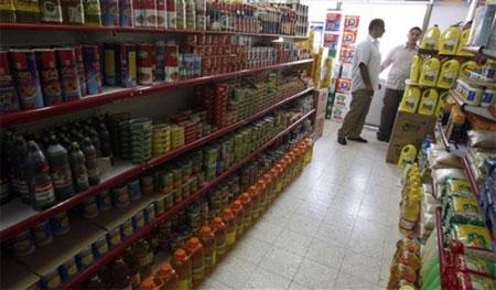 Gaza-food5