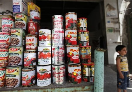 Gaza-cans