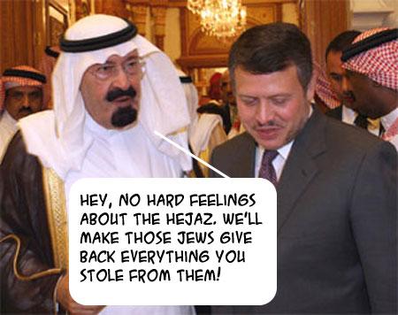 Saud-hejaz