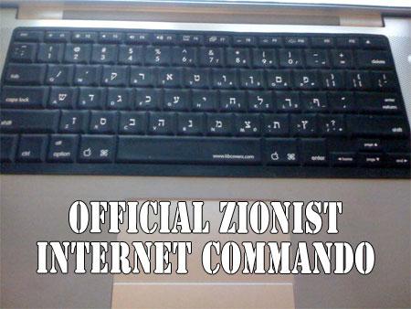 Internetcommando