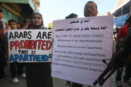 Apartheidsign