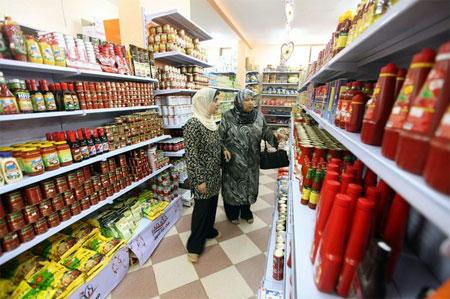Gaza-mall2