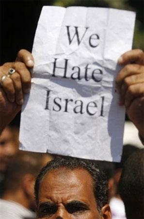 Hateisrael