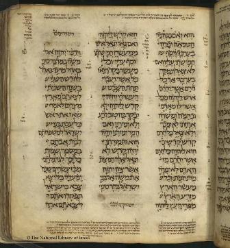 Damascus-codex