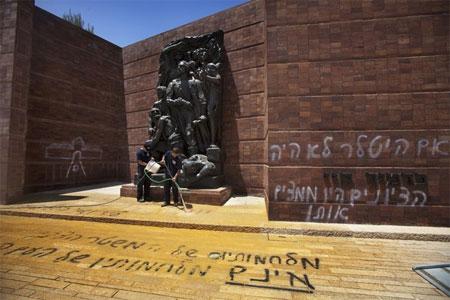 Yadvashem-graffiti