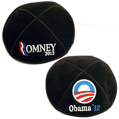 Election-kippah